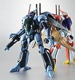 ROBOT魂 SIDE AB 聖戦士ダンバイン ビルバイン (迷彩塗装Ver.) 全高約14cm ABS&PVC製 フィギュア