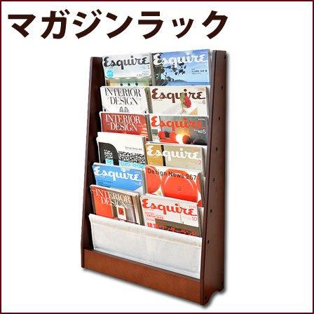 マガジンラック 【色: ダークブラウン 】  本棚 木製 ブックスタンド 絵本収納 本立て ブックラック