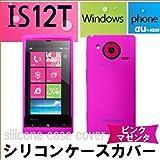 IS12T Windows(R) Phone【ソフトシリコンカバーケース マゼンタ】 ウィンドウズフォン ジャケット