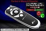 プレゼンテーション 用 コードレス M ポインター マウス ワイヤレス レシーバー付 レーザーポインタ