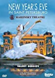 The Mariinsky Ballet: New Year's Eve In St Petersburg [DVD] [2007]