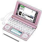 カシオ計算機 電子辞書 EX-word XD-N4800 (140コンテンツ/高校生モデル/ピンク) XD-N4800PK