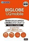 51bsBdZ2bBL. SL160  2016年11月11日のスマホ、タブレットアクセサリー、音響機器、PC関連製品セール情報 A3のおそ松さん十四松iPhone6ケースなどが特価!