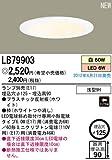 パナソニック照明器具(Panasonic) [M形ランプ別売]白熱灯・LED対応ダウンライト LB79903