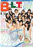 B.L.T.関東版 2013年 09月号 [雑誌]