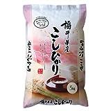日生 福井県コシヒカリ 5kg フード 米・雑穀類 米 [並行輸入品]