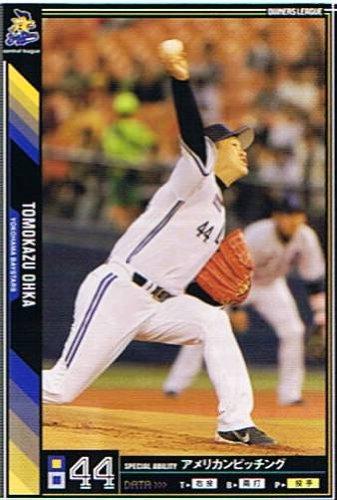 【プロ野球オーナーズリーグ】大家友和 横浜ベイスターズ ノーマル 《OWNERS LEAGUE 2011 01》ol05-186