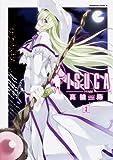 ISUCA (3) (カドカワコミックス・エース)
