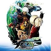 ザ・キング・オブ・ファイターズXIII オリジナルサウンドトラック