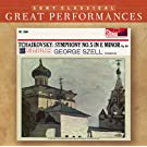 Tchaikovsky: Symphony No. 5; Capriccio Italian [Great Performances]