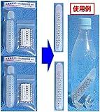 水素水スティック格安作成キット2 いつでも どこでも  まろやか水素 水素イオンスティック ドクター 水素水 生成器 水素還元水 特許取得の日本製水素発生セラミック使用なので、水道水のカルキが僅か2分で消え、1時間で「アルカリミネラル水素水」が...