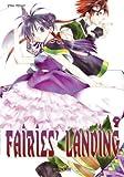 echange, troc Collectif - Fairies' Landing, Tome 9 :