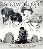 ドラマCD「最遊記RELOAD」SNOWDROP[コミックゼロサムCDコレクション(一般流通版)]