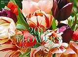 2015ガーデンフラワーカレンダー【アウトレット品】 ([カレンダー])