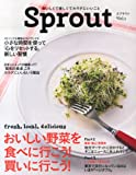 Sprout (スプラウト) 2014年 05月号 [雑誌]