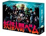 �u�d���l�ԃx���vDVD-BOX