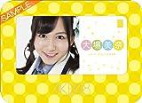 卓上 AKB48-151大場 美奈 カレンダー 2013年