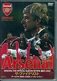 アーセナル 2005〜2006シーズンレヴュー [DVD]