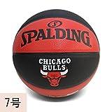 SPALDING(スポルディング) NBA シカゴ・ブルズ チーム ボール (レッド/ブラック) - 7号球