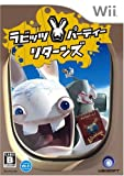 echange, troc Rabbids Party Returns / Rayman Raving Rabbids 2[Import Japonais]