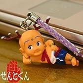 平城遷都1300年記念 奈良のキモゆるキャラせんとくん根付ストラップ(寝そべる)NK0406