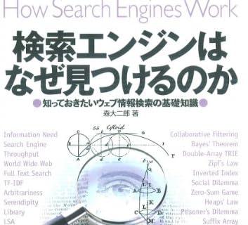 51btfYAyPrL. SX354 CR1,9,353,320  【検索キーワード】ウェブサイト内で探している情報をすばやく見つけるためのChrome拡張機能「Google Quick Scroll」