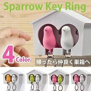 Qualy DUO Sparrow Key Ring ハト/クオリー デュオ スパローキーリング ペアセット [ キーリング 笛 ] イエロー・ホワイト×ホワイト