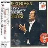 ベートーヴェン:交響曲第1番&第7番
