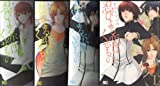 忍びよる恋はくせもの コミック 1-4巻セット (B's-LOG COMICS)