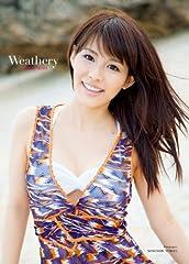 美馬怜子 写真集 『 Weathery 』