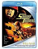 スターシップ・トゥルーパーズ (Blu-ray Disc)