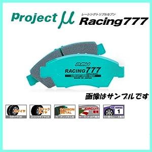 【クリックで詳細表示】プロジェクトミュー ブレーキパッド レーシング777 フロント用 カルタス AK34S 92.11~ 1300