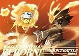 家庭教師ヒットマンREBORN! 未来チョイス編【Choice.4】 [DVD]