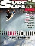 SURFIN' LIFE (サーフィンライフ) 2015年 08月号