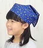 Amazon.co.jp子供が自分でかぶれるゴム付き子供用三角巾 無地(紺・赤・ピンク・水色・格子柄水色・格子柄ピンク・白) (スター青)