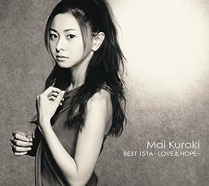 Mai Kuraki - MAI KURAKI BEST 151A-LOVE & HOPE-TYPE-A(2CD+DVD)(ltd