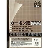 サンノート カーボン紙片面筆記用 4枚 黒 0062