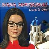 Mes plus belles Chansons Grecques [Explicit]