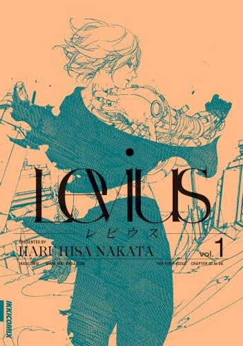 レビウス 1 (IKKI COMIX)
