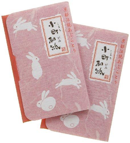 カタニ 京都伝統あぶらとり小町和紙 うさぎ 48枚2P