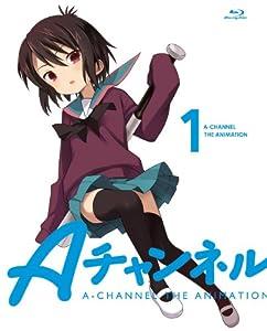 Aチャンネル 1 【完全生産限定版】 [Blu-ray]