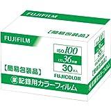 フジフイルム 業務用フィルム ISO100?36?30本パック