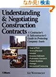 Understanding and Negotiating Construction Contracts: A Contractor's and Subcontractor's Guide to Protecting Company Asset...