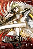 HELLSING III〈通常版〉