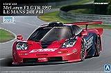 青島文化教材社 1/24 スーパーカーシリーズ No.13 マクラーレン F1 GTR 1997 ルマン24時間 プラモデル