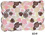 【ハワイアン】モンステラ柄《キルト》フロア/玄関マット45×65cm (ピンク)