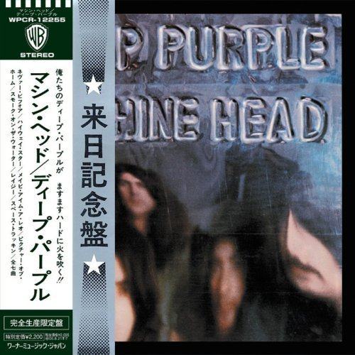 Machine Head by Wea Japan (2014-02-25)