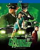 「グリーン・ホーネット」(2010年 アメリカ)