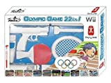 ITALKonline 22 in 1 Sports Pack for Nintendo Wii Video Game
