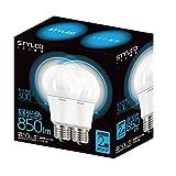 スタイルド LED電球 E26口金 2個パック 一般電球 全方向タイプ 9.8W 850lm (昼光色相当・電球60W相当) LLDAD9O1P2